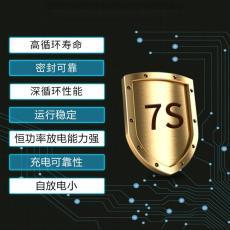 GFM-150雙登蓄電池技術參數