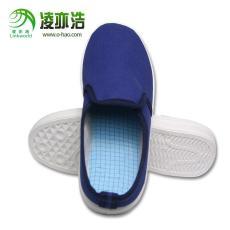 凌亦浩防静电工作鞋 白/兰帆布中巾工作鞋