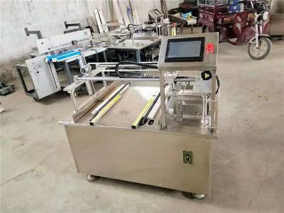 月餅自動刷蛋機月餅刷油機