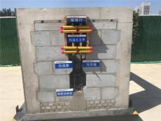建筑质量样板建筑模板公司肥城建筑质量样板