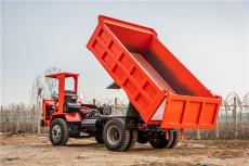 沈阳矿山运输8吨拉渣车也是KA矿安运输车