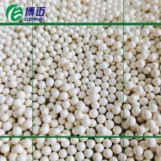 ZTA锆铝复合球 增韧氧化铝陶瓷球多尺寸可定