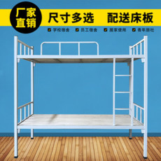員工上下鋪鐵架床 宿舍上下鋪鐵床量大批發