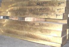 CW719R铜合金铜材