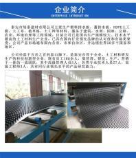 内蒙古通辽5公分车库排水板3公分蓄排水板