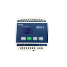 安橋電子YX200稱重重量變送器