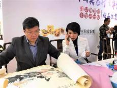 華豫之門古董鑒寶電話號碼專家是誰