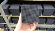 廠家直銷處理空氣蜂窩煤活性炭