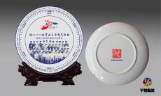 16寸陶瓷紀念盤批發 陶瓷掛盤加字定做