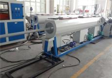PVC排水管生產設備50-110管徑37kw