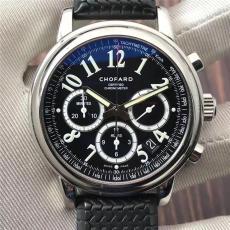 南京急卖肖邦手表找我们-上门快速还不收费