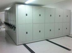 供應煙臺智能型檔案室密集架生產訂制廠家
