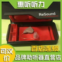 廣州助聽器-瑞聲達助聽器-恩雅477助聽器青