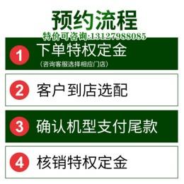 北京大興助聽器-優利康助聽器-迷你星600助