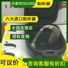 北京房山助聽器-瑞聲達助聽器-智隱7iic助聽
