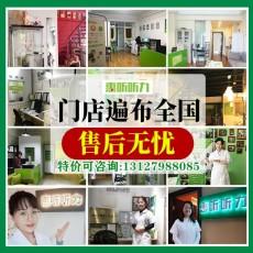 北京懷柔助聽器-優利康助聽器-諾北極星助聽