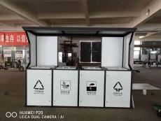 城市垃圾回收亭垃圾房垃圾分類亭