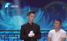 河南電視臺華豫之門電話步驟怎樣鑒寶海選