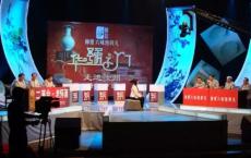河南電視臺華豫之門鑒定怎么入圍正規的
