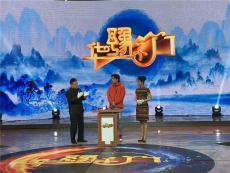 河南電視臺華山論鑒具體情況電話