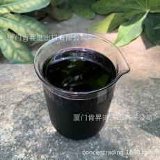 進口冷凍石榴濃縮清汁 小包裝 餐飲工業用