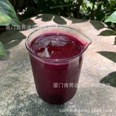 進口冷凍紅葡萄濃縮汁 口感純正 純濃縮汁