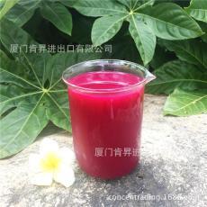 去籽红心火龙果原浆 不带籽 越南进口 口感