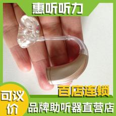 鄭州助聽器-斯達克助聽器-i2400助聽器