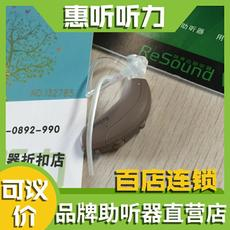 鄭州新密助聽器-瑞聲達助聽器-聆客3代LT588