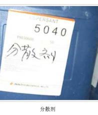 甘肃张掖润湿剂和兰州分散剂厂家
