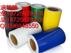 電網彩色條碼紙260mm反光膜寬幅打印紙