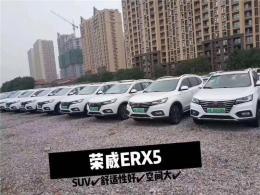 在上海網約車會不會被查