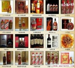 茅臺酒回收石景山茅臺酒回收多少錢