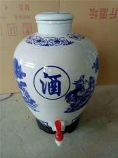 通遼陶瓷酒壇150斤廠家直銷 陶瓷酒缸批發