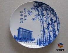 头像陶瓷纪念盘16寸厂家报价 陶瓷挂盘定做