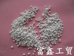 聚丙烯阻燃劑 聚丙烯阻燃母粒生產廠家