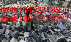 花木淘汰电子产品回收电子产品回收
