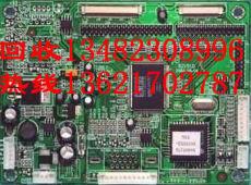 高境废旧线路板回收回收电子产品