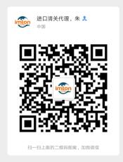 青岛港鸭绒鹅绒进口流程复杂吗