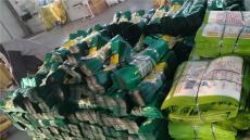 沈阳塑料袋厂-元点-沈阳复合塑料袋