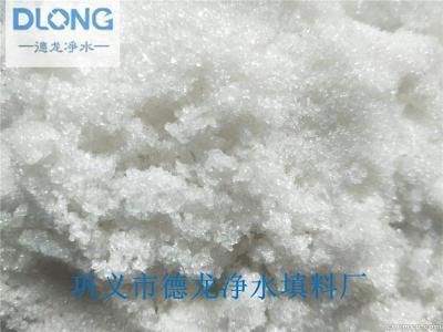 克孜勒醋酸钠价格-全国发货