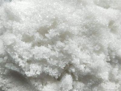 乐山三水醋酸钠厂家直销-全国发货