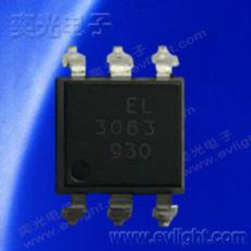 EVERLIGHT可控硅光耦EL3063S1和EL3063S