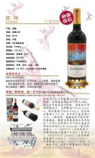 瀘州白葡萄酒價格