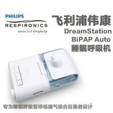 飞利浦呼吸机杭州体验中心