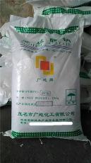 批发供应 93无水亚硫酸钠 量大价优广东全境