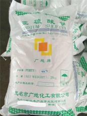 批发供应 96无水亚硫酸钠 量大价优广东全境
