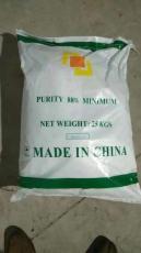 批发供应连二亚硫酸钠 88广东广地保险粉