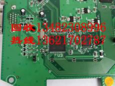 衡山路回收PCB电子产品库存回收