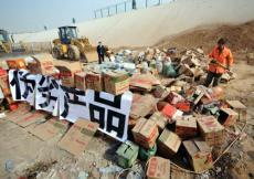 佛山过期食品销毁回收处理
